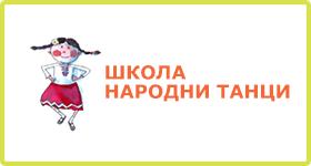 shkola_dance